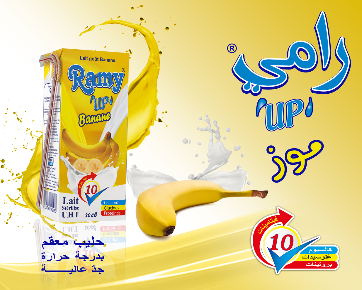 ramy up banane 20cl