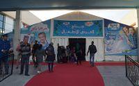 20ème Salon International du Livre d'Alger