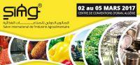 5ème édition du Salon International de l'Industrie Agroalimentaire (SIAG 2017) : Ramy présente ses produits aux consommateurs et aux professionnels.