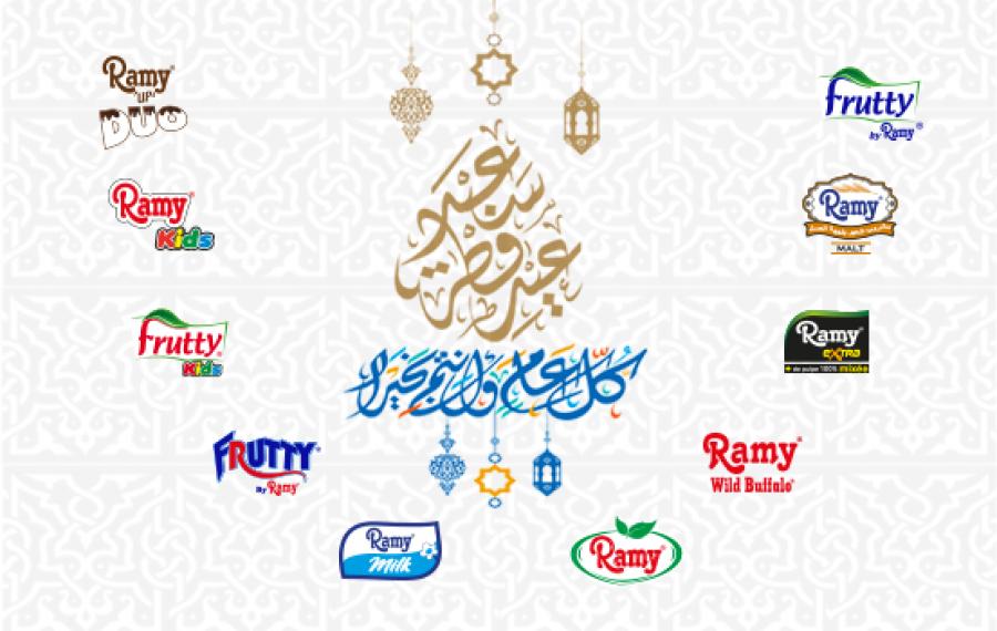 Le groupe Ramy présente ses meilleurs vœux de bonheur aux Algériens à l'occasion de l'Aid el Fitr.