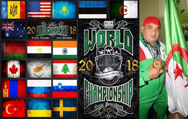 Amine Bouafia au championnat du monde 2018 en Russie.
