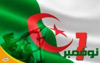 Groupe Ramy présente ses meilleurs vœux aux Algériens à l'occasion de la fête du 1er novembre 1954