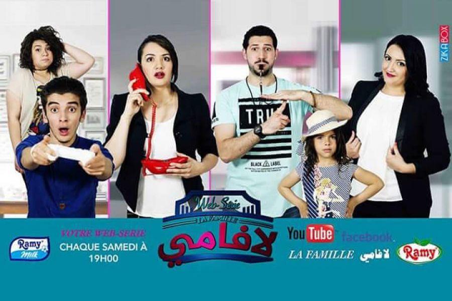 Ramy accueille le groupe de la web série « La famille » à la foire internationale d'Alger