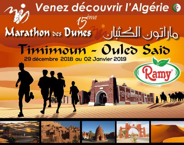 Ramy, sponsor Major du 15ème marathon des dunes.