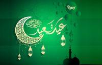 Ramy souhaite un « Aid El-Fitr » Moubarek  à tous les Algériens.