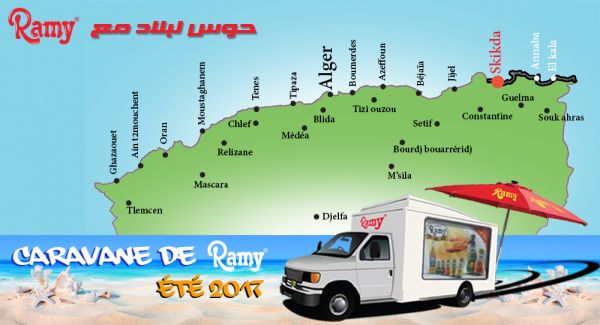 """3rd CARAVAN SEASON """"HAWES LBLED M3A RAMY"""" (visit the country with Ramy)"""