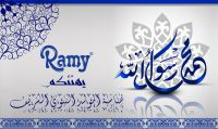 The Ramy brand presents its wishes for Mawlid Ennabaoui