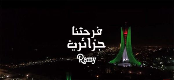 The Ramy group launches a new advertising campaign in this month of Ramadan.