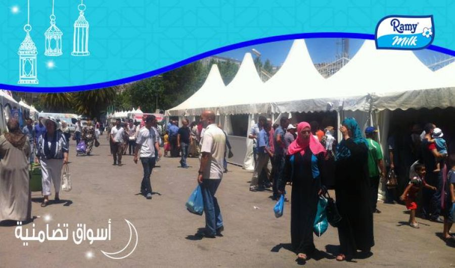 """PROMOTION ON """"RAMY"""" PRODUCTS THROUGH THE SOLIDARITY MARKETS"""