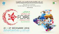 Ramy participe à la 25ème Foire de la production algérienne