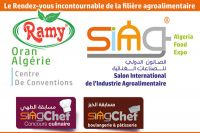 Ramy participe à la quatrième édition du Salon international de l'industrie (SIAG 2016)