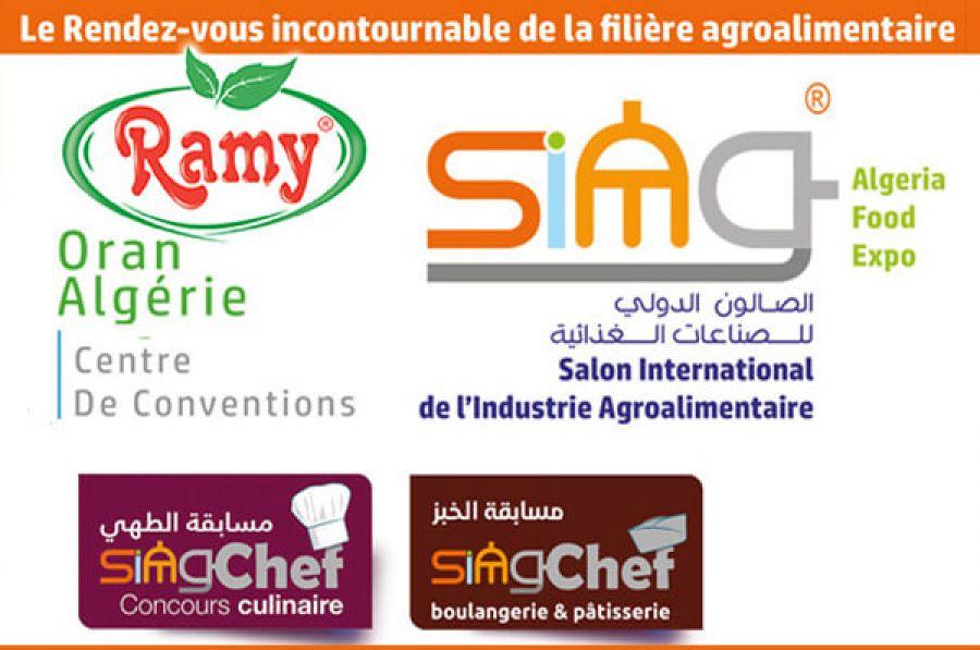 Ramy participe à la quatrième édition du Salon international de l'industrie (SIAG 2016)