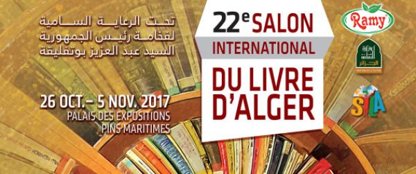 RAMY PARTICIPATES IN THE 22ND EDITION OF THE INTERNATIONAL BOOK FAIR