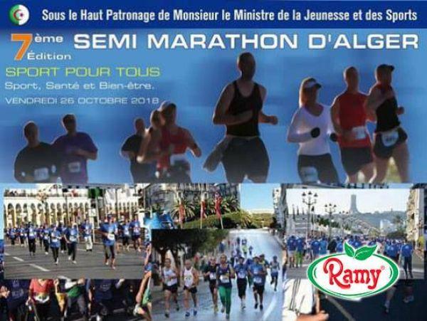 Ramy, sponsor du semi-marathon d'Alger.