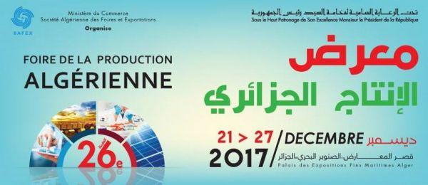 رامي يستعرض منتجاته المتميزة في معرض الإنتاج الجزائري لسنة 2017