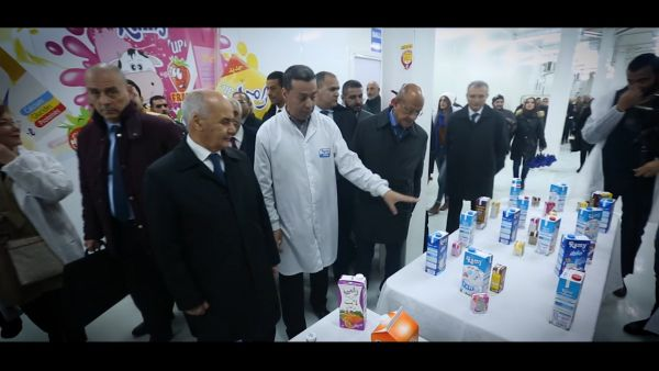 The Minister of Industry and Mines inaugurates the new dairy production unit.