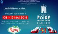 Ramy à la 51ème foire internationale d'Alger.